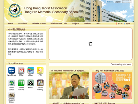 Website Screenshot of HKTA Tang Hin Memorial Secondary School