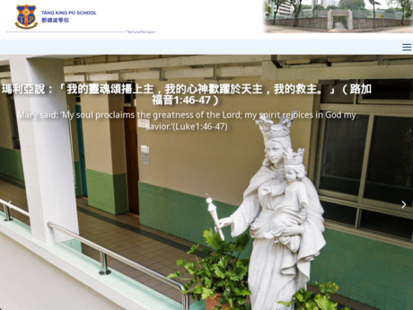 Website Screenshot of Tang King Po School