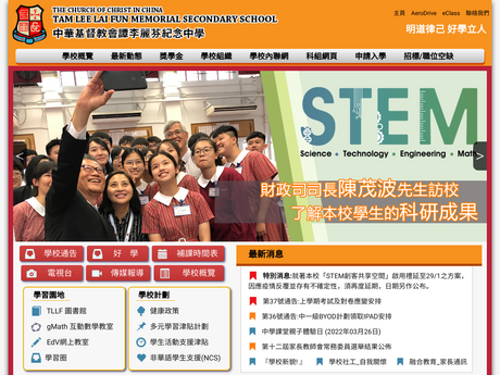 Website Screenshot of CCC Tam Lee Lai Fun Memorial Secondary School