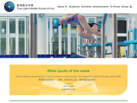 Website Screenshot of True Light Middle School of Hong Kong