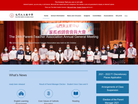 Website Screenshot of Tuen Mun Catholic Secondary School