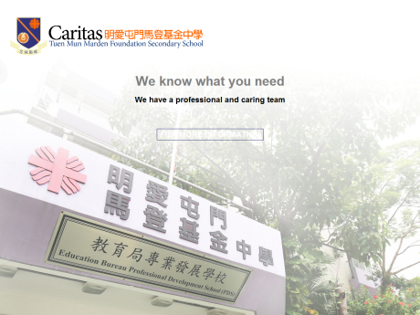 Website Screenshot of Caritas Tuen Mun Marden Foundation Secondary School