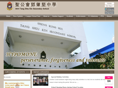 Website Screenshot of SKH Tang Shiu Kin Secondary School