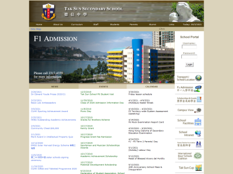 Website Screenshot of Tak Sun Secondary School
