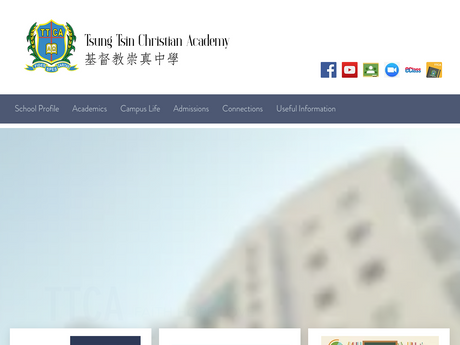 Website Screenshot of Tsung Tsin Christian Academy