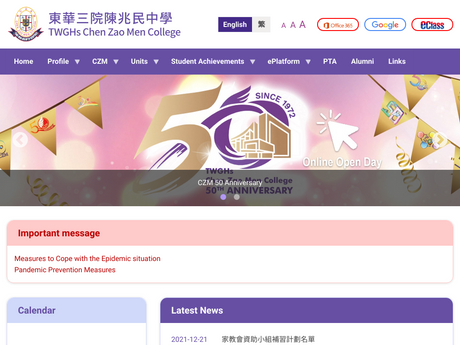 Website Screenshot of TWGHs Chen Zao Men College