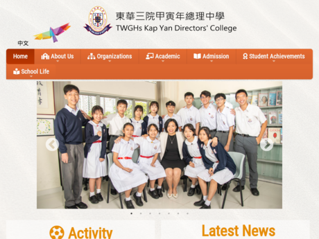 Website Screenshot of TWGHs Kap Yan Directors' College