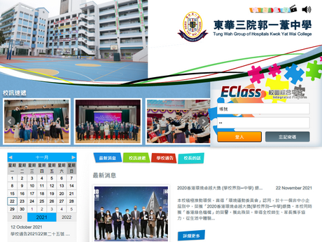 Website Screenshot of TWGHs Kwok Yat Wai College