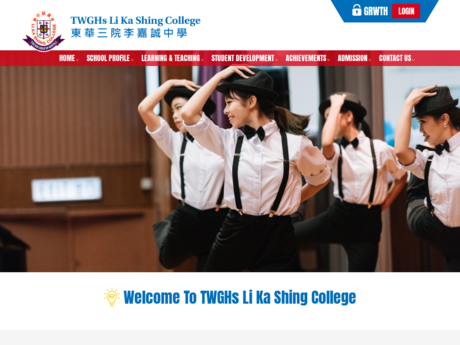 Website Screenshot of TWGHs Li Ka Shing College