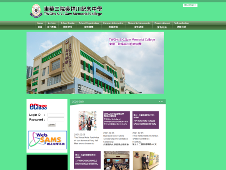 Website Screenshot of TWGHs S C Gaw Memorial College