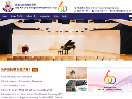 Website Screenshot of TWGHs Wong Fut Nam College