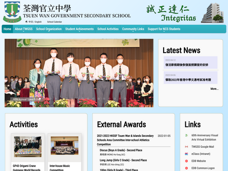 Website Screenshot of Tsuen Wan Government Secondary School