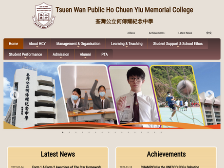 Website Screenshot of Tsuen Wan Public Ho Chuen Yiu Memorial College
