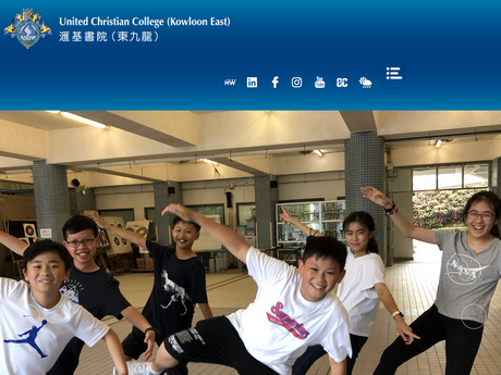 Website Screenshot of United Christian College (Kowloon East)