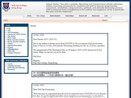 Website Screenshot of Wah Yan College Hong Kong