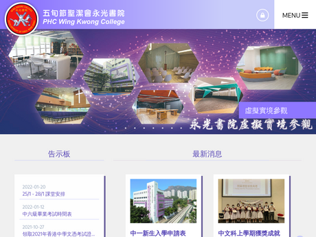 Website Screenshot of PHC Wing Kwong College