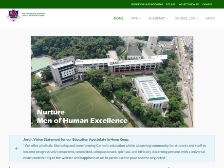 Website Screenshot of Wah Yan College Kowloon