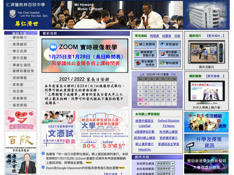 Website Screenshot of Yan Chai Hospital Lim Por Yen Secondary School