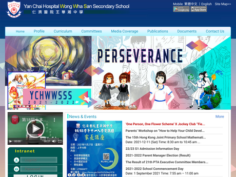 Website Screenshot of Yan Chai Hospital Wong Wha San Secondary School