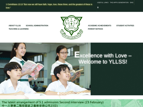 Website Screenshot of ELCHK Yuen Long Lutheran Secondary School
