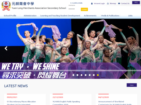 Website Screenshot of Yuen Long Merchants Association Secondary School