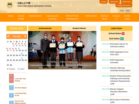Website Screenshot of Yuen Long Public Secondary School
