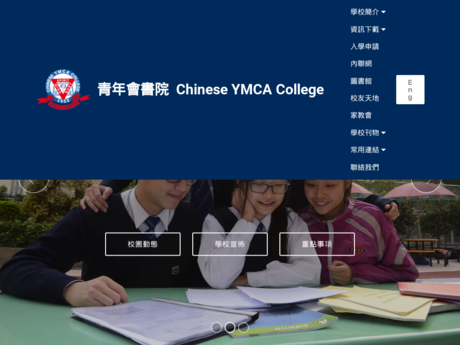 Website Screenshot of Chinese YMCA College