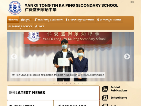 Website Screenshot of Yan Oi Tong Tin Ka Ping Secondary School