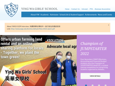 Website Screenshot of Ying Wa Girls' School